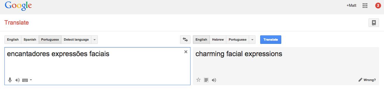 God Bless you, Google Translate   Norville Rogers